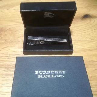バーバリーブラックレーベル(BURBERRY BLACK LABEL)の『専用』BURBERRY ネクタイピン(ネクタイピン)