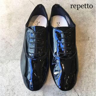 レペット(repetto)の新品⭐️repetto レペット RICHELIEU ZIZI  シューズ 37(ローファー/革靴)