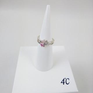 ヨンドシー(4℃)の4℃ ヨンドシー 指輪(リング(指輪))