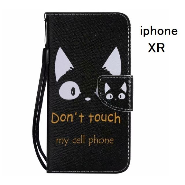 アイフォン XR かわいい 猫 手帳型 ケースの通販 by らん|ラクマ