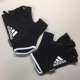 アディダス(adidas)のエッセンシャル グローブ(その他)