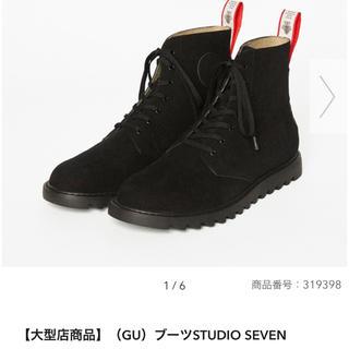ジーユー(GU)のGU×STUDIOSEVEN ブーツ ブラック 28cm(ブーツ)
