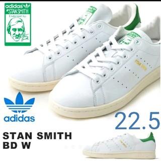 アディダス(adidas)のadidas スタンスミス グリーン 22.5(スニーカー)