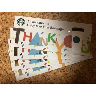 スターバックスコーヒー(Starbucks Coffee)のスターバックス ドリンクチケット 4枚 セット 新品(フード/ドリンク券)