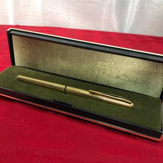 モンブラン(MONTBLANC)の14k MONTBLANC モンブラン 万年筆 ペン 正規品(ペン/マーカー)