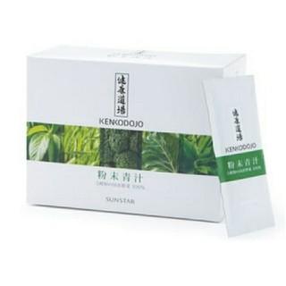 サンスター(SUNSTAR)のサンスター 粉末青汁 (青汁/ケール加工食品)