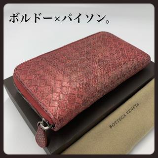 newest 2ca59 d398c 9ページ目 - ボッテガ(Bottega Veneta) 財布(レディース)の通販 ...