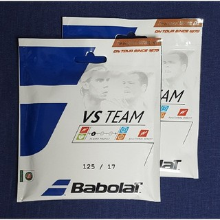 バボラ(Babolat)のバボラ VSチーム 125 ナチュラル Babolat VS Team 2張り(その他)