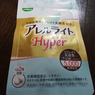 ニッシンショクヒン(日清食品)のアレルライトハイパー 60粒(その他)