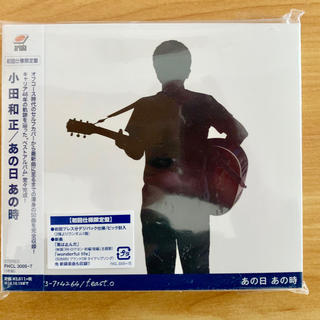CD 小田和正 あの日あの時  初回仕様限定盤(ポップス/ロック(邦楽))