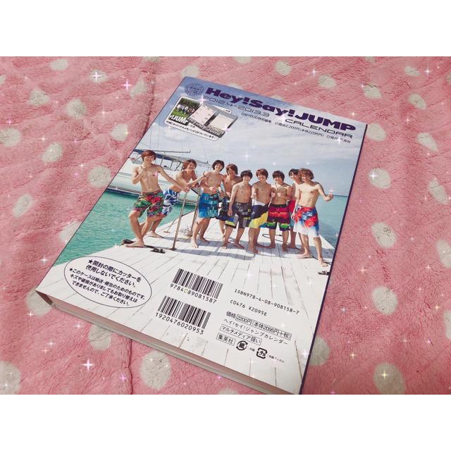 Hey! Say! JUMP(ヘイセイジャンプ)の♡ Hey! Say! JUMPカレンダー 2012年~2013年 ♡ エンタメ/ホビーのタレントグッズ(男性タレント)の商品写真