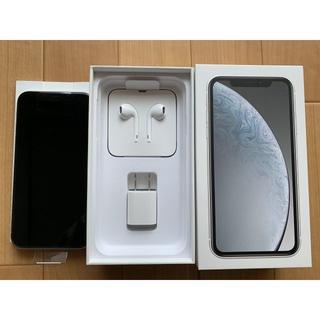 iPhone XR 128GB ホワイト 新品 Simフリー(スマートフォン本体)