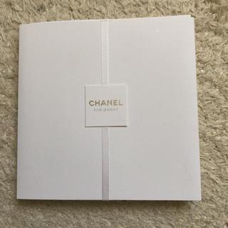 シャネル(CHANEL)のCHANEL ブライダルコレクション カタログ(ファッション)