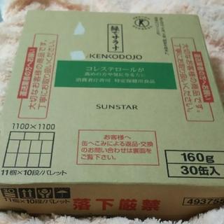 サンスター(SUNSTAR)の送料込み 緑でサラナ 30缶入り(その他)