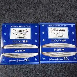 ジョンソン(Johnson's)のJohnson綿棒(綿棒)