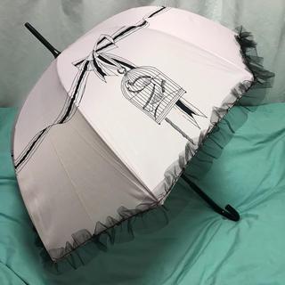 シャンタルトーマス(Chantal Thomass)のChantal Thomass 傘(傘)