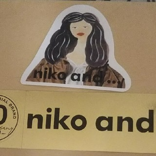 ニコアンド(niko and...)の小松菜奈シール(女性タレント)