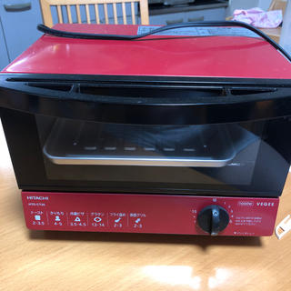 ヒタチ(日立)のHITACHI オーブントースター HTO-CT30(調理機器)