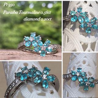 pt950  パライバのお花  ダイヤモンド リング(リング(指輪))