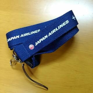 ジャル(ニホンコウクウ)(JAL(日本航空))のJAL ネックストラップ(ネックストラップ)