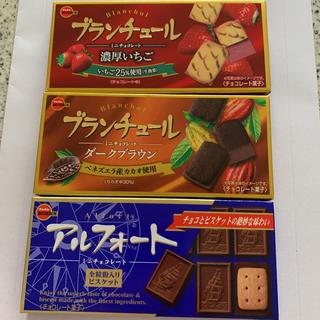 チョコレート三種類(菓子/デザート)