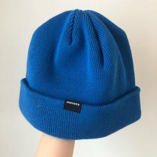 マウジー(moussy)のmoussy ニット帽 ブルー (ニット帽/ビーニー)