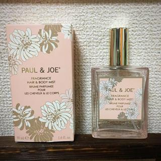ポールアンドジョー(PAUL & JOE)のPAUL&JOE フレグランス ヘア&ボディミスト(香水(女性用))