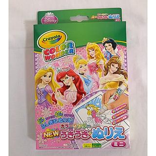 サンスター(SUNSTAR)の新品 カラーワンダー うきうきぬりえ ディズニー プリンセス(知育玩具)