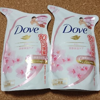 ユニリーバ(Unilever)のダヴ★ボディソープ(ボディソープ/石鹸)