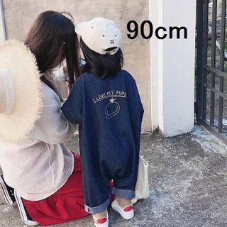 即納!海外子供服☆新品 男女兼用つなぎ ゆったりカバーオール 90cm(ワンピース)
