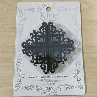 新品・未開封  Kirie コーナークッション  ブラック  4個入り(コーナーガード)