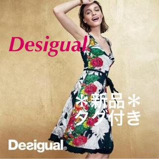 デシグアル(DESIGUAL)の【新品】*タグ付き* デシグアル ワンピース ホワイト柄 Sサイズ(ひざ丈ワンピース)