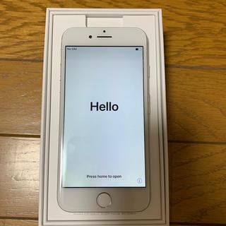 アイフォーン(iPhone)のiPhone7 値下げしました(スマートフォン本体)