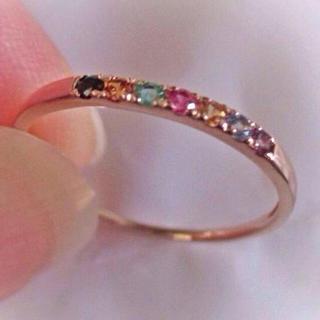 リング10号 7色の天然石(リング(指輪))