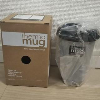 thermo mug - 再値下げ!新品 thermo mugコーヒータンブラー