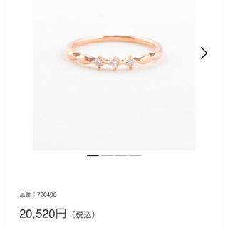 エテ(ete)の未使用 ete エテ k10 YG ダイヤモンド0.04ct ピンキーリング1号(リング(指輪))