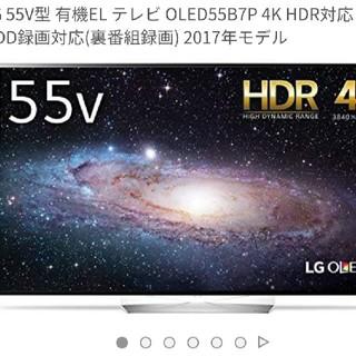 エルジーエレクトロニクス(LG Electronics)のLG55型v 有機ELテレビ 4k HDR対応(テレビ)