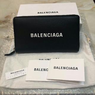 バレンシアガ(Balenciaga)のBALENCIAGA バレンシアガ 長財布(長財布)