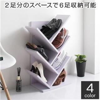 靴箱 スリム コンパクト 省スペース 傘立て付き モダン シューズラック (玄関収納)