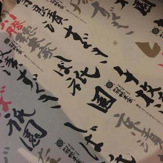 赤井様専用スレ 漬物(漬物)