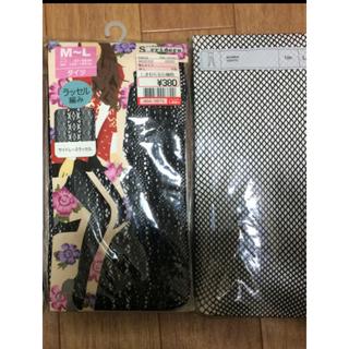 シマムラ(しまむら)のお値下げ‼️柄タイツ3足セット(しまむら/UNIQLO)(タイツ/ストッキング)