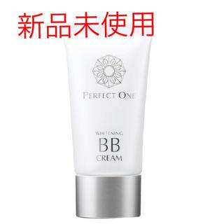 パーフェクトワン(PERFECT ONE)のパーフェクトワン 薬用ホワイトニングBBクリーム  【新品未使用】(BBクリーム)