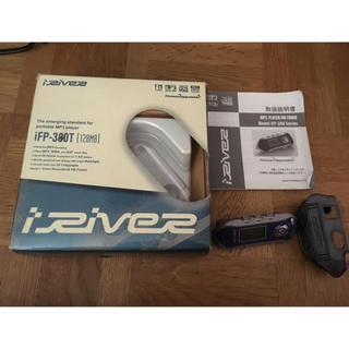 アイリバー(iriver)のiRiver iFP-380T  128MB(ポータブルプレーヤー)