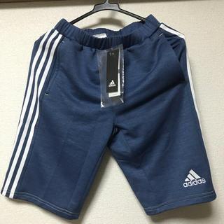 アディダス(adidas)の【新品、未使用、タグ付き】 アディダス ショートパンツ 短パン(パンツ/スパッツ)