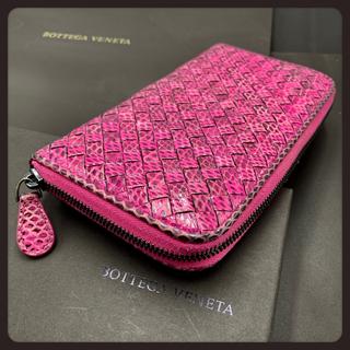228138fe4e41 ボッテガ(Bottega Veneta) 長財布(メンズ)(メタル)の通販 4点 ...