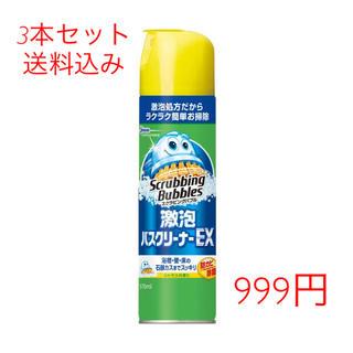 ジョンソン(Johnson's)の送料込み ジョンソン  スクラビングバブル 激泡 バスクリーナー EX 3本(洗剤/柔軟剤)