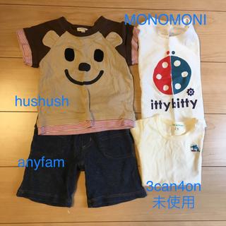 fc0cd69611a7a ハッシュアッシュ(HusHush)の夏物4点セット 80(Tシャツ)
