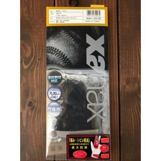 ザナックス(Xanax)のザナックス xanax ジュニア用守備用手袋 右手用高校野球ルール対応モデル(その他)