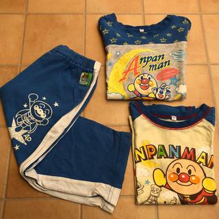 アンパンマン(アンパンマン)のパジャマ アンパンマン 3点セット(パジャマ)
