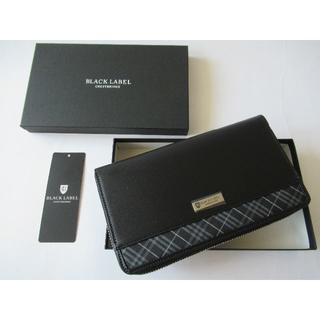 バーバリーブラックレーベル(BURBERRY BLACK LABEL)のブラックレーベルクレストブリッジ 新品 ラウンド ジップ 長財布(長財布)
